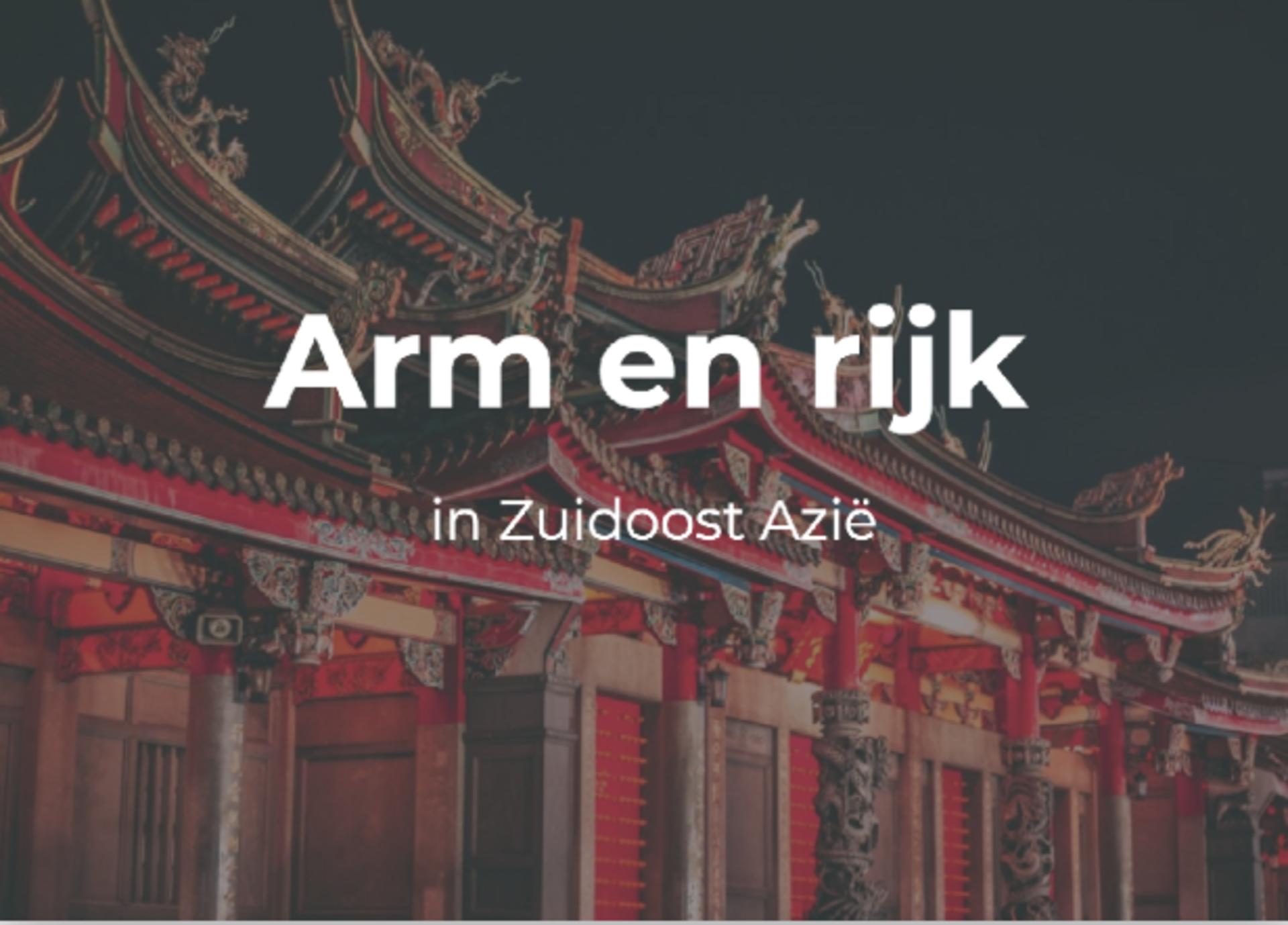 Aardrijkskundeles over Arm en Rijk